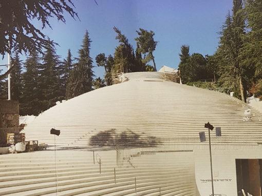 אתר ההנצחה לחייל, הר הרצל