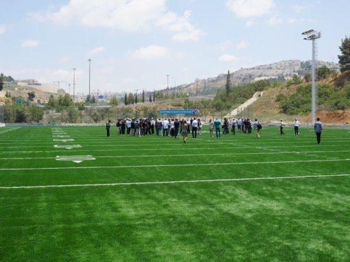 ספורטק ארזים ירושלים