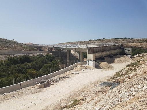 גשר הסבבה, בית שמש
